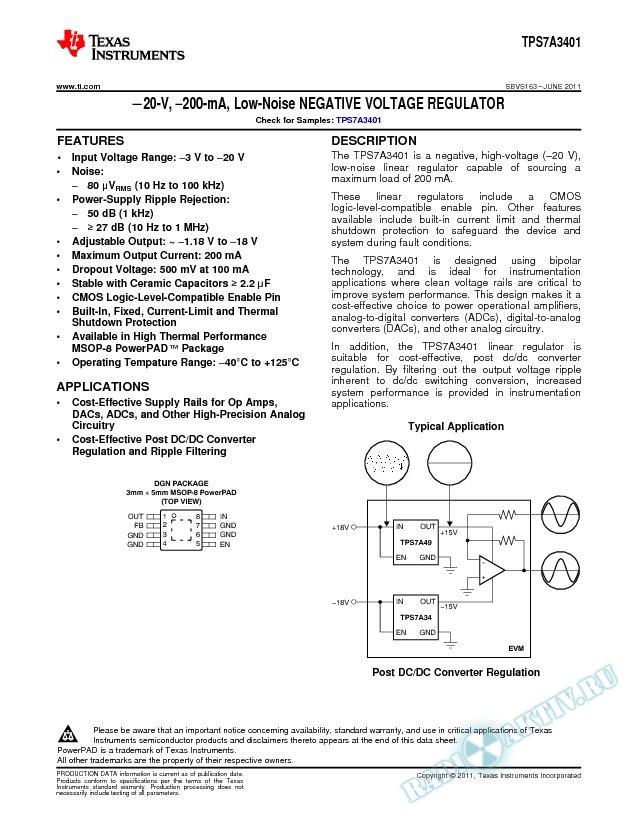 –20-V, –200-mA, Low-Noise Negative Voltage Regulator