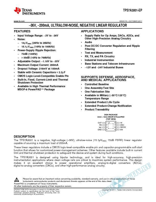 Ultra Low Noise Negative Linear Regulator