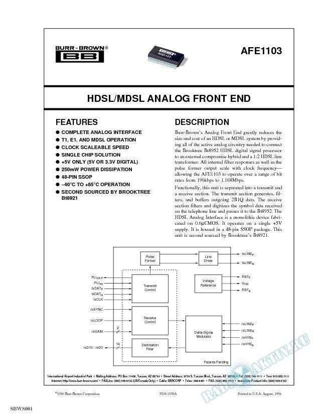HDSL/MDSL ANALOG FRONT END