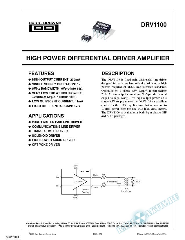 High Power Differential Driver Amplifier