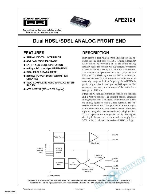 Dual HDSL/SDSL Analog Front End