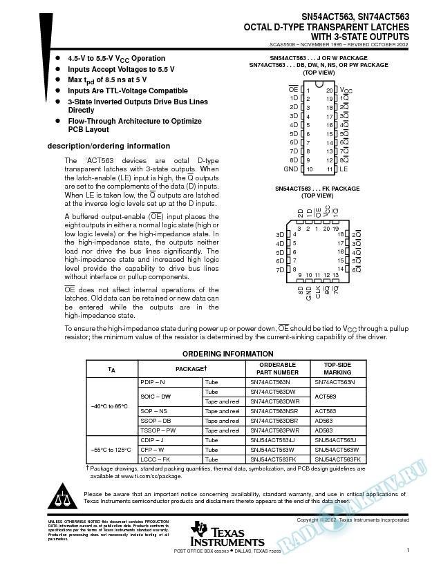 SN54ACT563, SN74ACT563 (Rev. B)