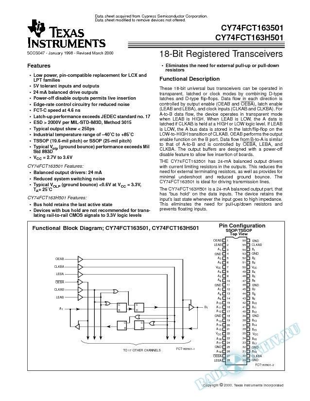18-Bit Registered Transceivers