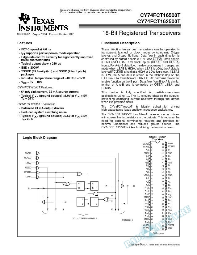 18-Bit Registered Transceivers (Rev. A)