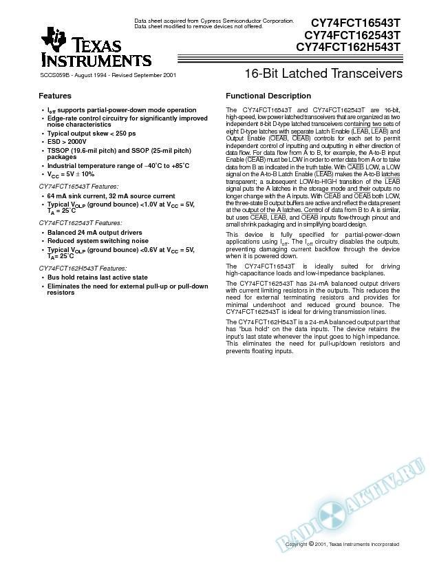 16-Bit Latched Transceivers (Rev. B)