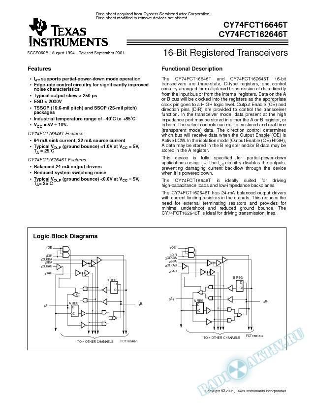 16-Bit Registered Transceivers (Rev. B)