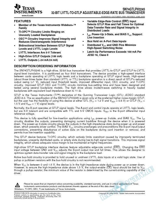 32-Bit LVTTL-to-GTLP Adjustable-Edge-Rate Bus Transceiver (Rev. D)