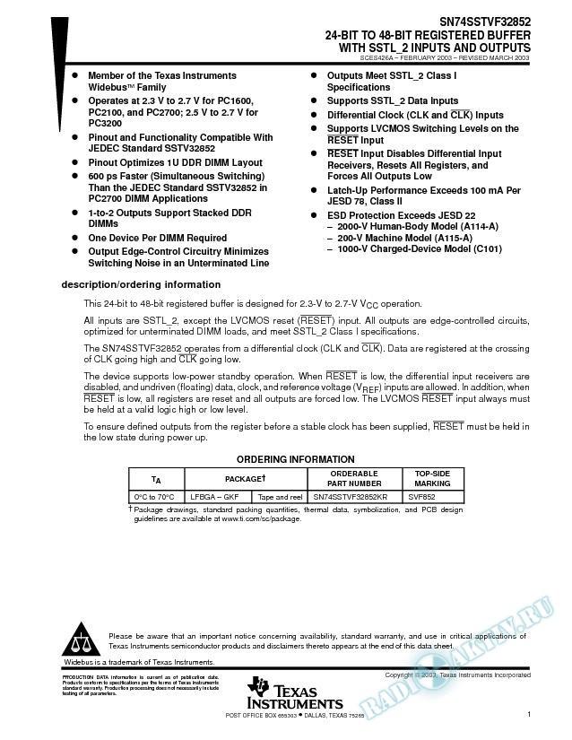 SN74SSTVF32852 (Rev. A)