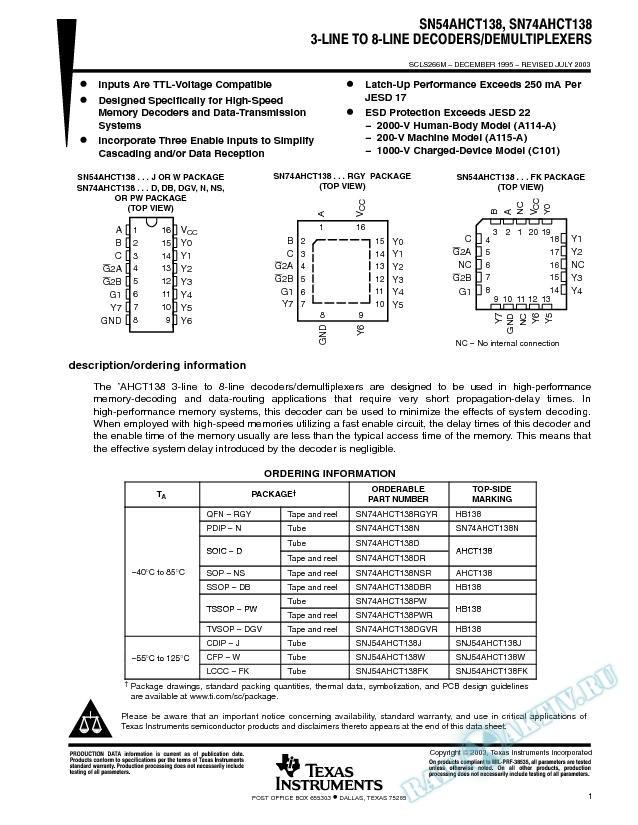SN54AHCT138, SN74AHCT138 (Rev. M)