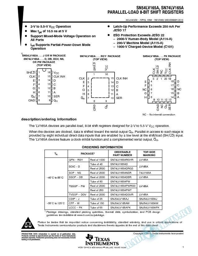 SN54LV165A, SN74LV165A Parallel-Load 8-Bit Shift Registers (Rev. M)