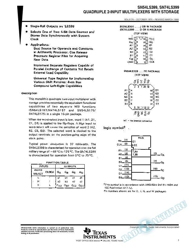Quadruple 2-Input Multiplexers With Storage