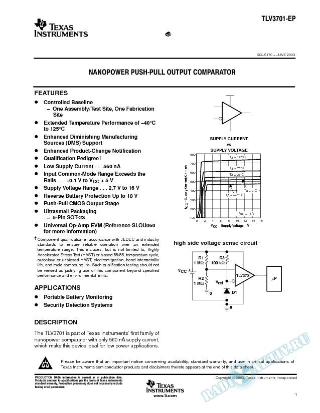 TLV3701-EP:  Nanopower Push-Pull Output Comparator