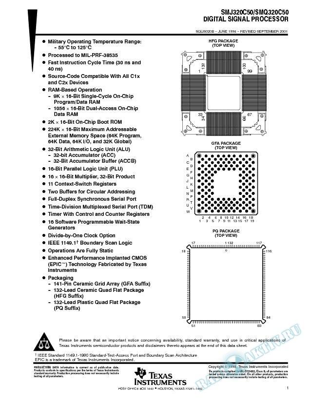 SMJ320C50/SMQ320C50 Digital Signal Processors (Rev. B)