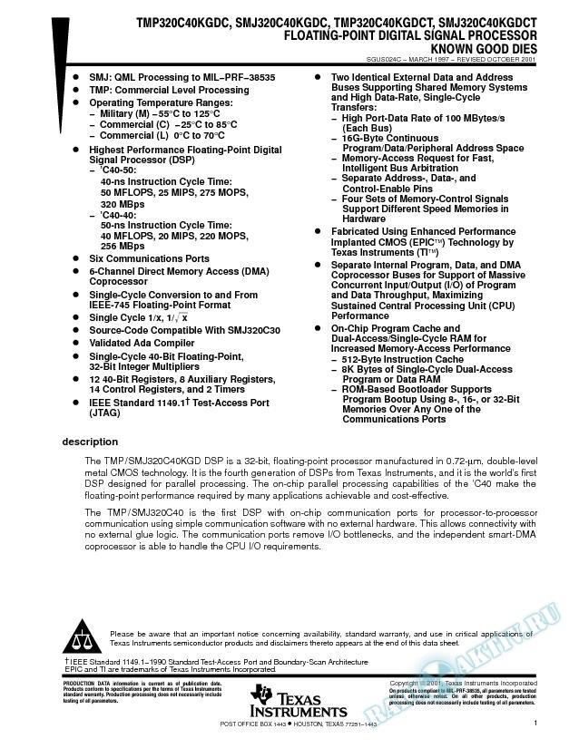 TMP320C40KGDC, SMJ320C40KGDC Floating-Point DSP Known Good Dies (Rev. C)