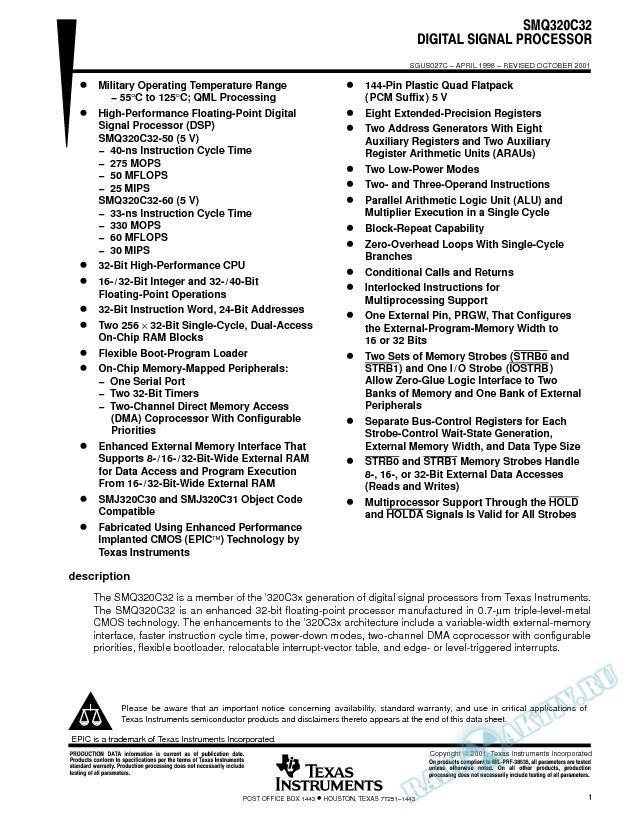 SMQ320C32 Digital Signal Processor (Rev. C)