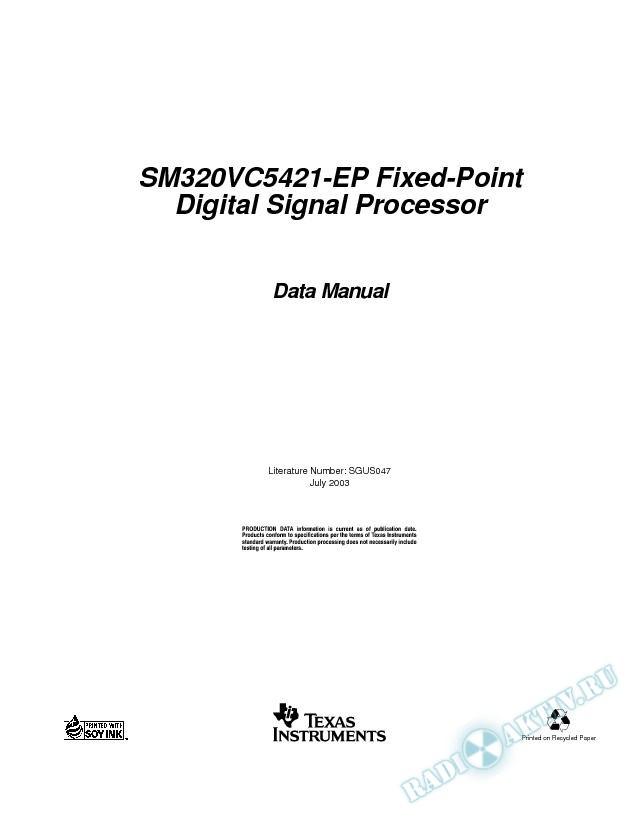 SM320VC5421-EP Fixed-Point Digital Signal Processor