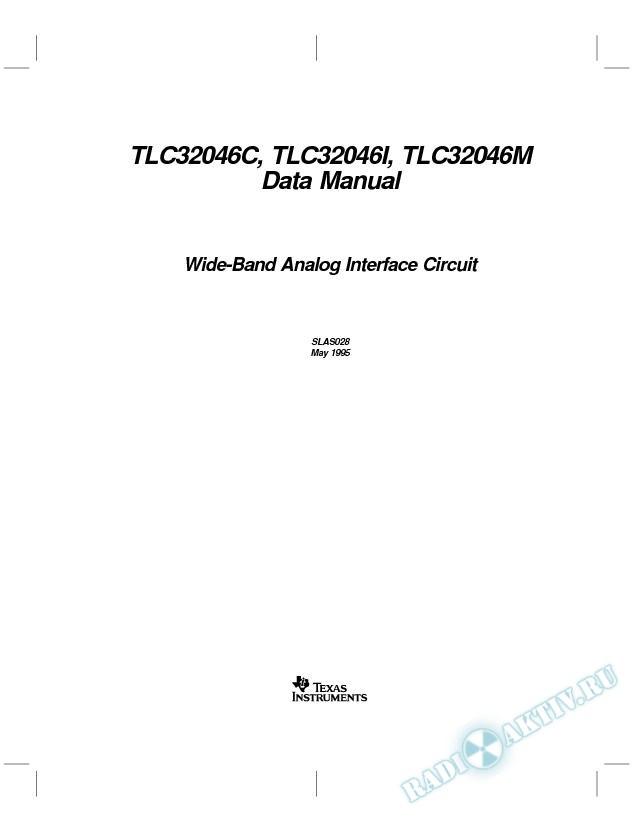 Wide-Band Analog Interface Circuits Data Manual (Rev. B)