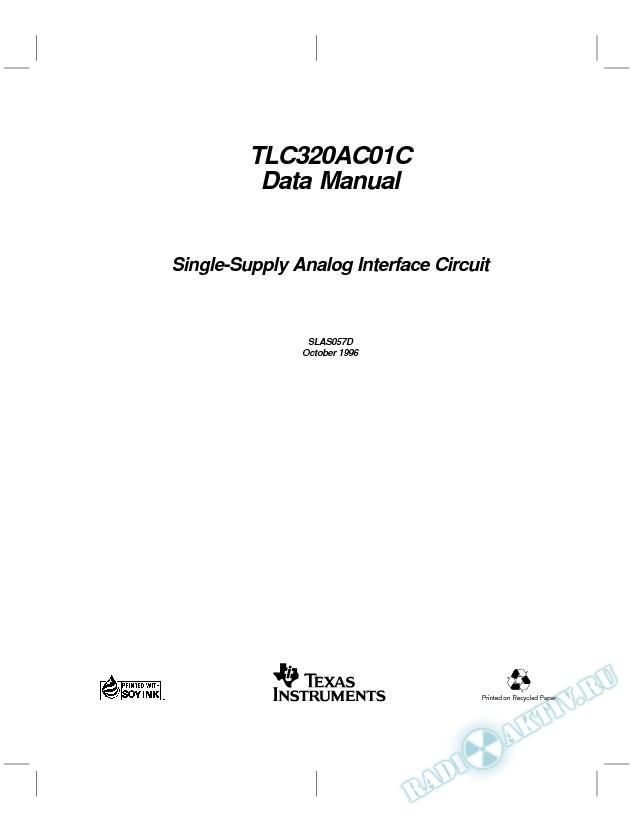 TLC320AC01C Single-Supply Analog Interface Circuit (Rev. D)