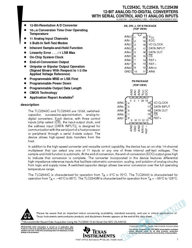 12-Bit Analog-to-Digital Converters With Serial Control and 11 Analog Inputs (Rev. F)