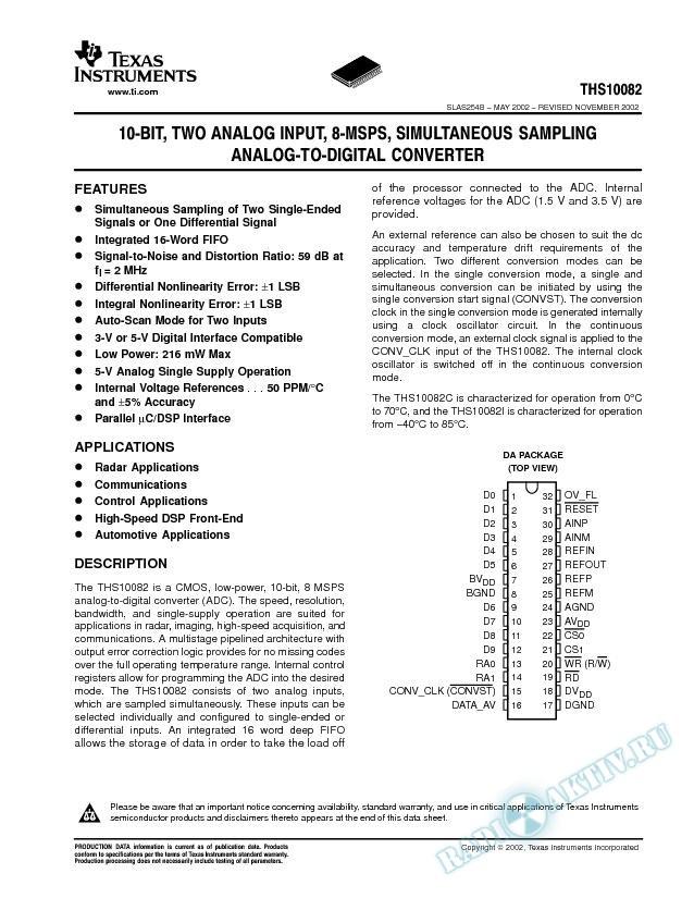 10-Bit Two-Analog Input 8 MSPS Simultaneous Sampling Analog-to-Digital Converter (Rev. B)
