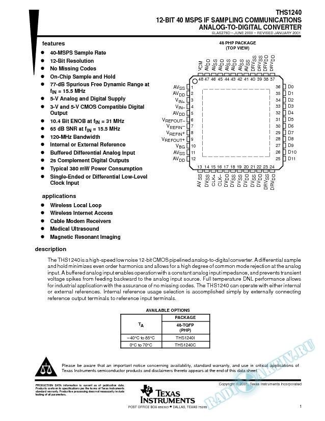 12-Bit 40 MSPS IF Sampling Communications Analog-to-Digital Converter (Rev. D)