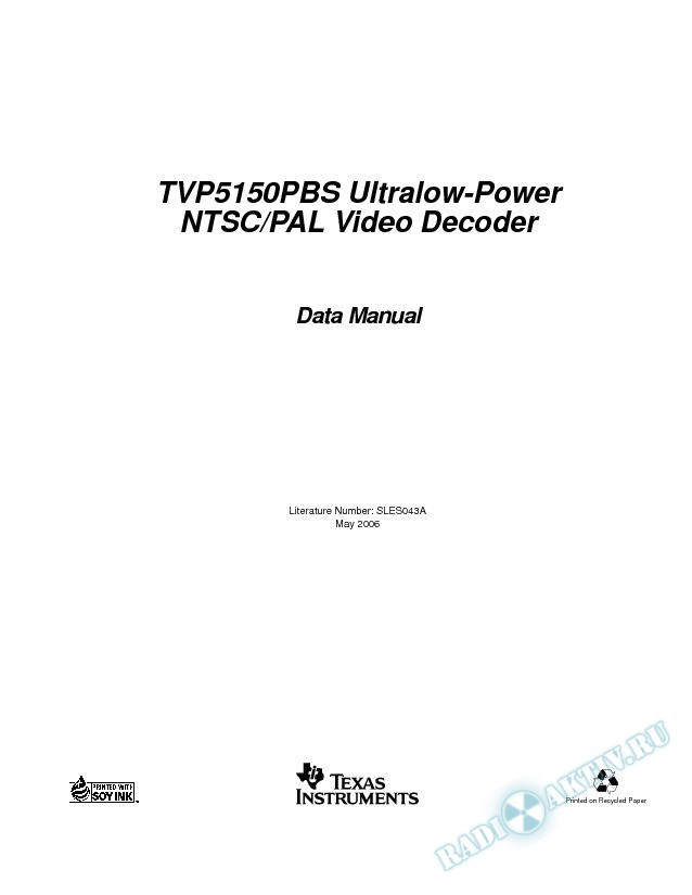 Low-Power Video Decoder with Scaling (Rev. A)