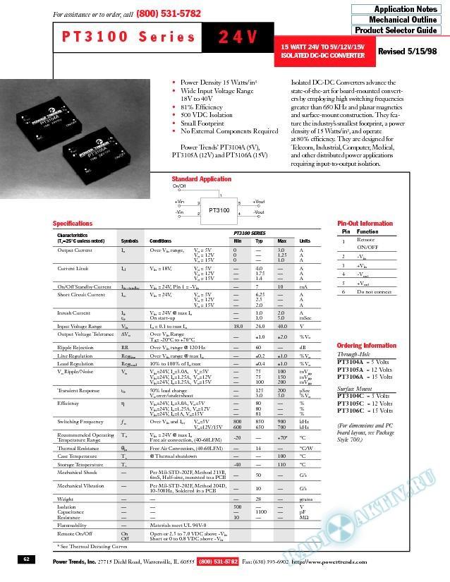 15 Watt, 24V to 5V/12V/15V Isolated DC-DC Converter