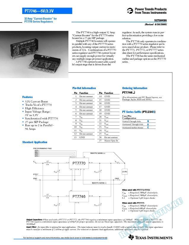 32 Amp Current Booster for PT7770 Series Regulators (Rev. A)