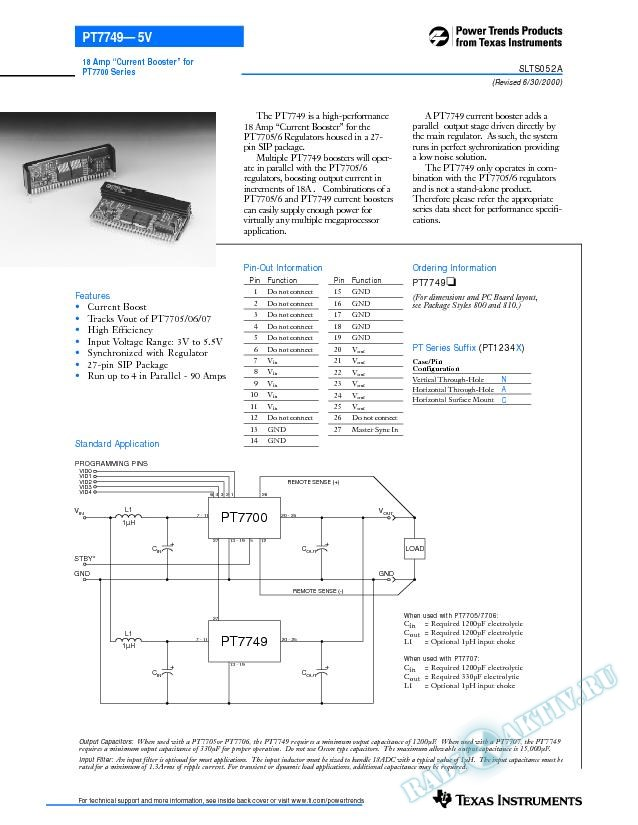18 Amp Current Booster for PT7700 Series (Rev. A)