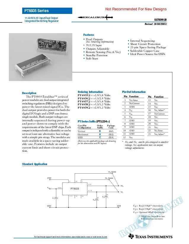 11 Amp 5V/3.3V-Input Dual-Output Integrated Switching Regulator (Rev. B)