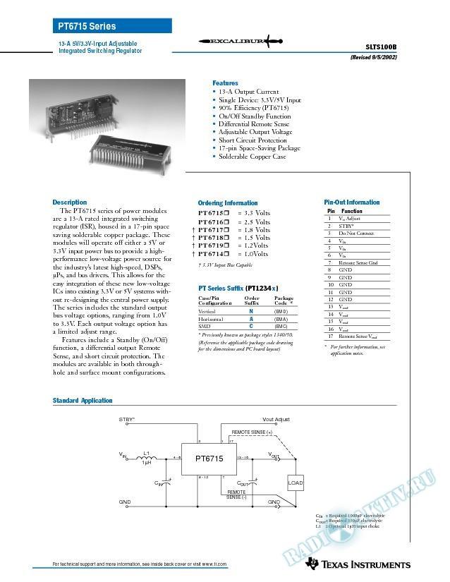 13 Amp 5V/3.3V-Input Adjustable Integrated Switching Regulator (Rev. B)