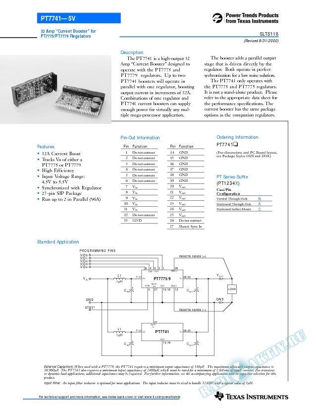 32 Amp Current Booster for the PT7779 Regulators