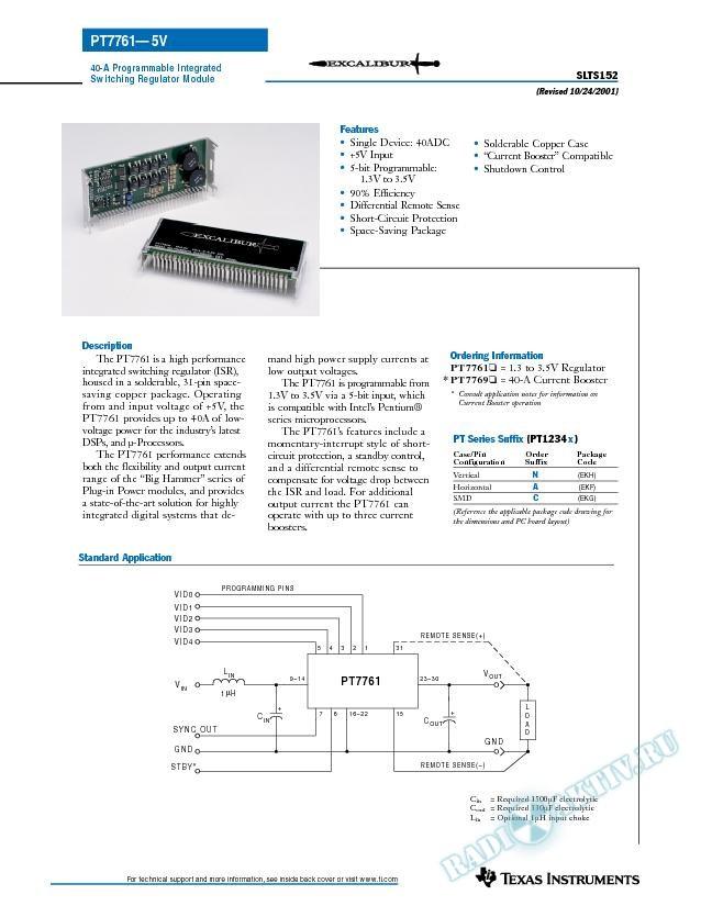 40-A Programmable Integrated Switching Regulator Module