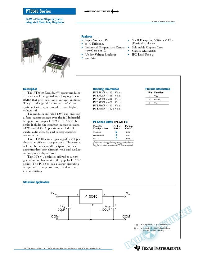 12W, 5-V Input Step-Up (Boost) ISR