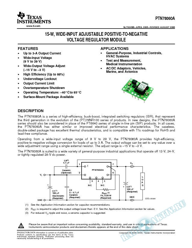 15-W Wide Input Adjustable Positive-to-Negative Voltage Regulator Module (Rev. B)