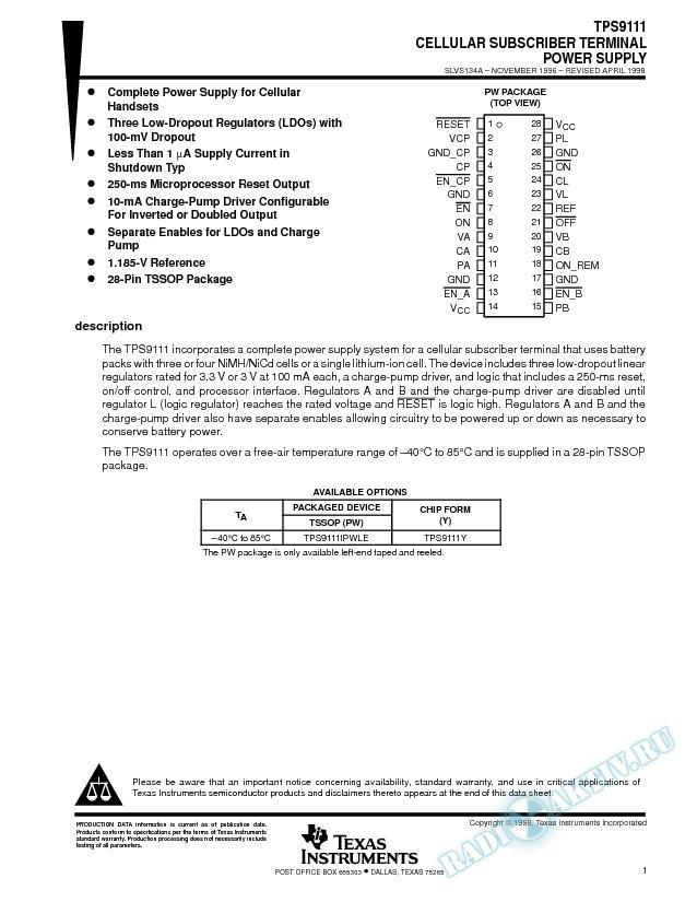 Cellular Subscriber Terminal Power Supply (Rev. A)