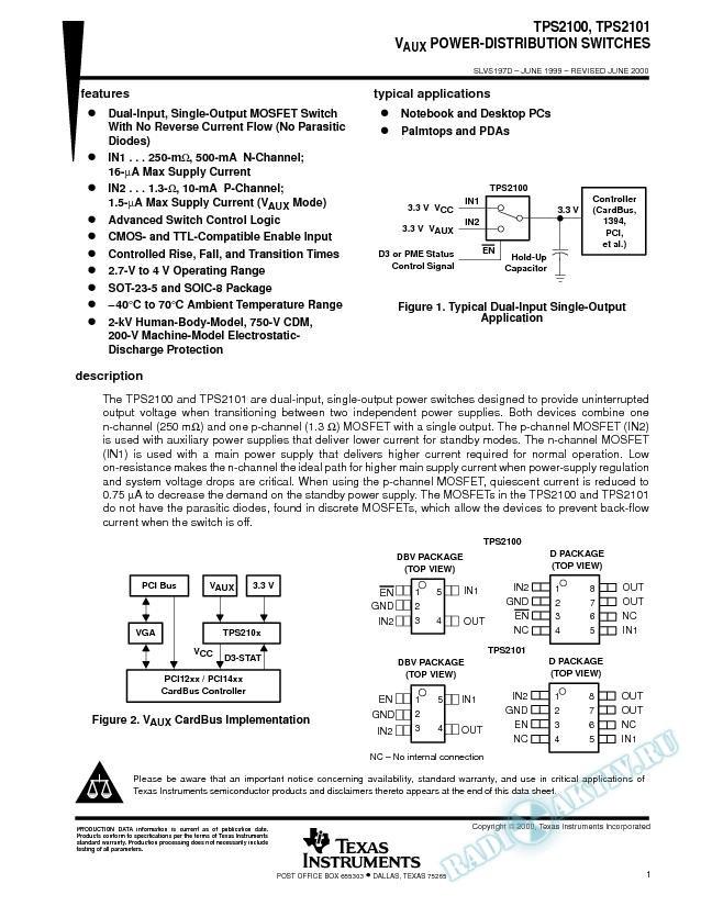 Vaux Power-Distribution Switches (Rev. D)