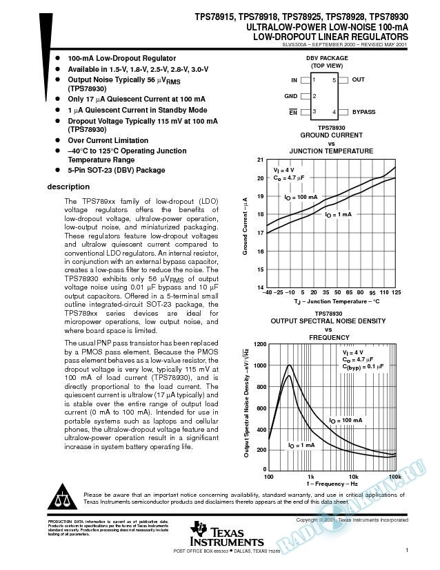 Ultralow-Power, Low-Noise 100-mA Low Dropout Linear Regulators (Rev. A)
