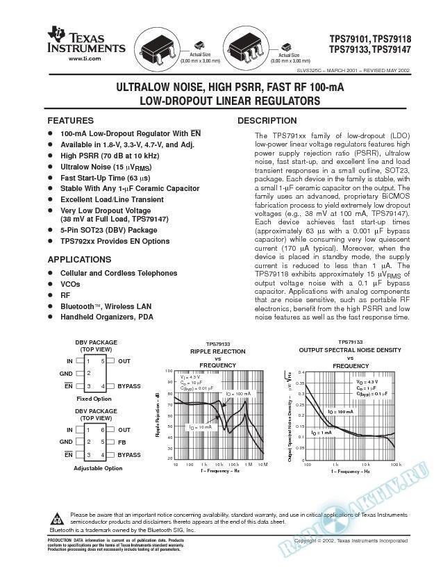 Ultralow Noise, High PSRR, Fast RF 100-mA Low-Dropout Linear Regulators (Rev. C)