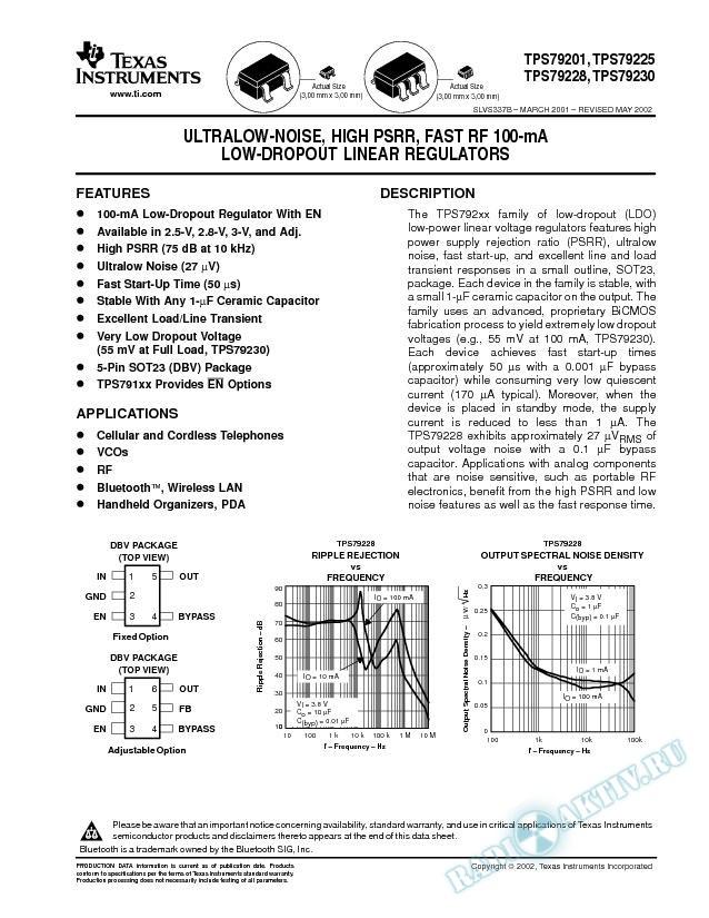 Ultralow-Noise, High PSRR, Fast RF 100-mA Low-Dropout Linear Regulators (Rev. B)
