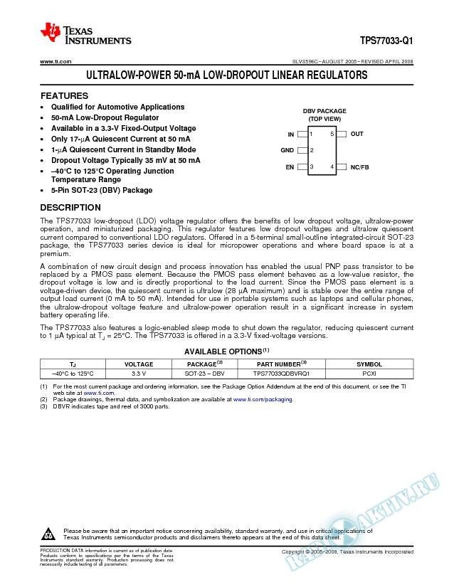 Ultralow-Power 50-mA Low-Dropout Linear Regulators (Rev. C)