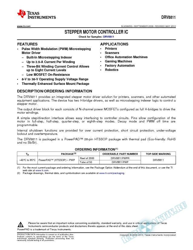 Stepper Motor Controller IC (Rev. G)