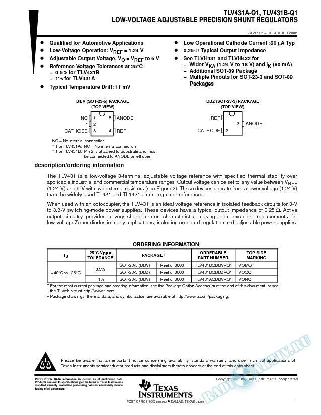 Low-Voltage Adjustable Precision Shunt Regulator