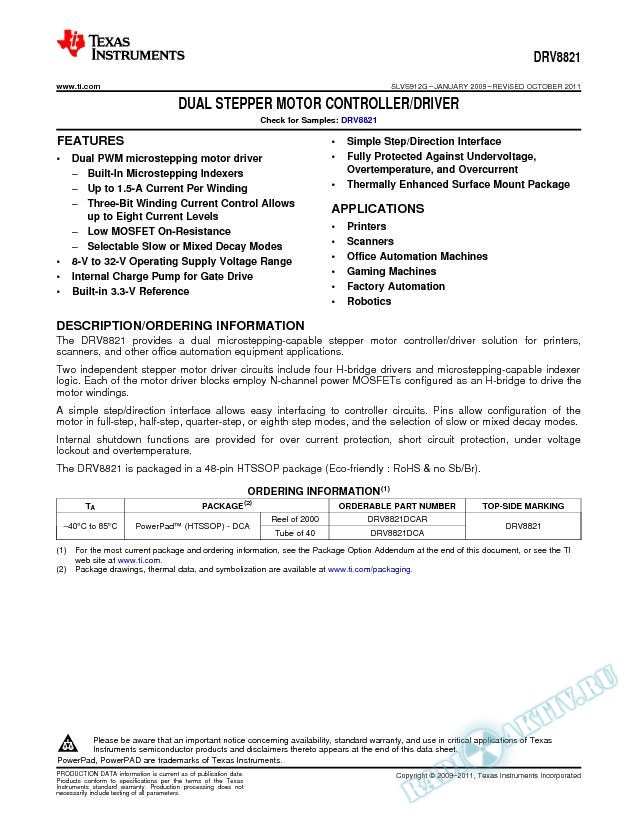 Dual Stepper Motor Controller/Driver (Rev. G)