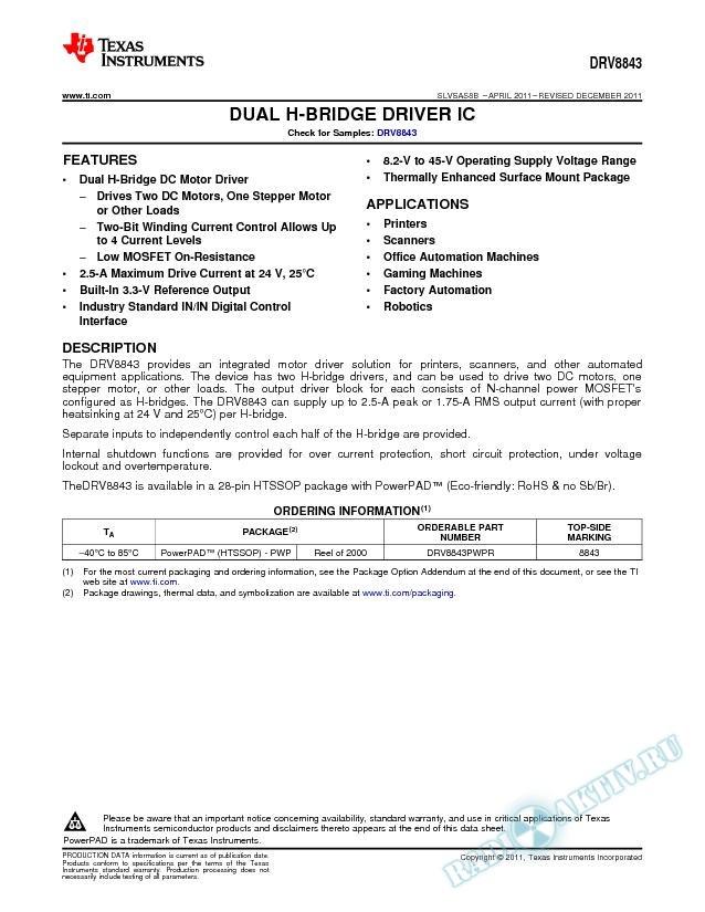DRV8843 Dual H-Bridge Driver IC (Rev. B)