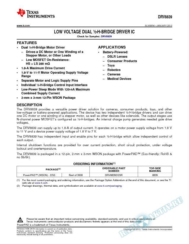 Low Voltage Dual ВЅ-H-Bridge Driver IC