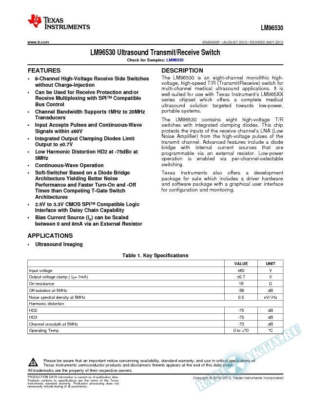 LM96530 Ultrasound Transmit/Receive Switch (Rev. F)