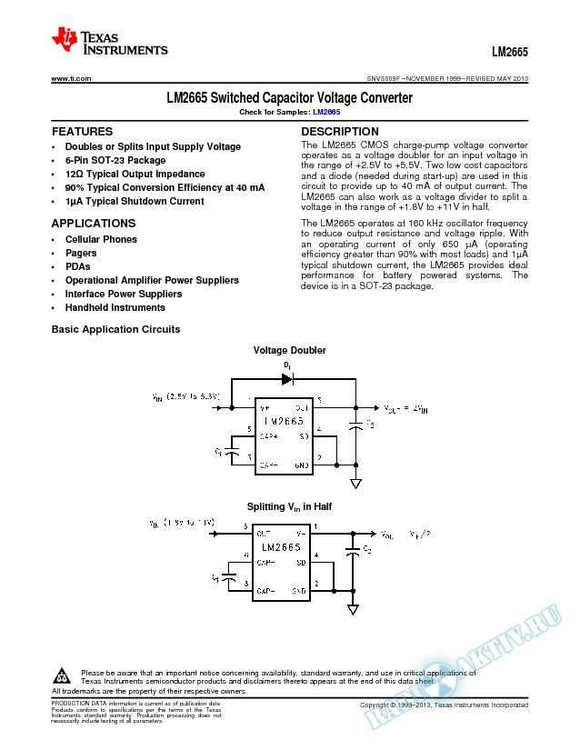 LM2665 Switched Capacitor Voltage Converter (Rev. F)