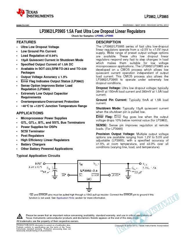LP3962/LP3965 1.5A Fast Ultra Low Dropout Linear Regulators (Rev. H)