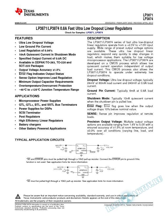 LP3871/LP3874 0.8A Fast Ultra Low Dropout Linear Regulators (Rev. G)